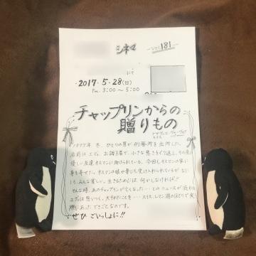 20170528-映画会 (11)-加工