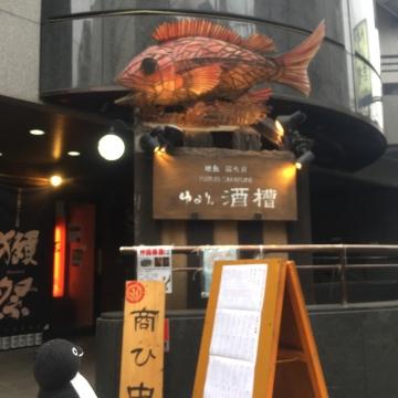 20170517-ゆるり酒槽 (1)