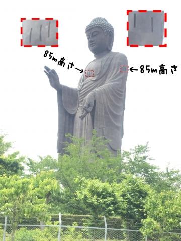 20170614-牛久大仏 (3)-加工