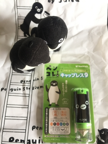 20170701-シャチハタ (1)