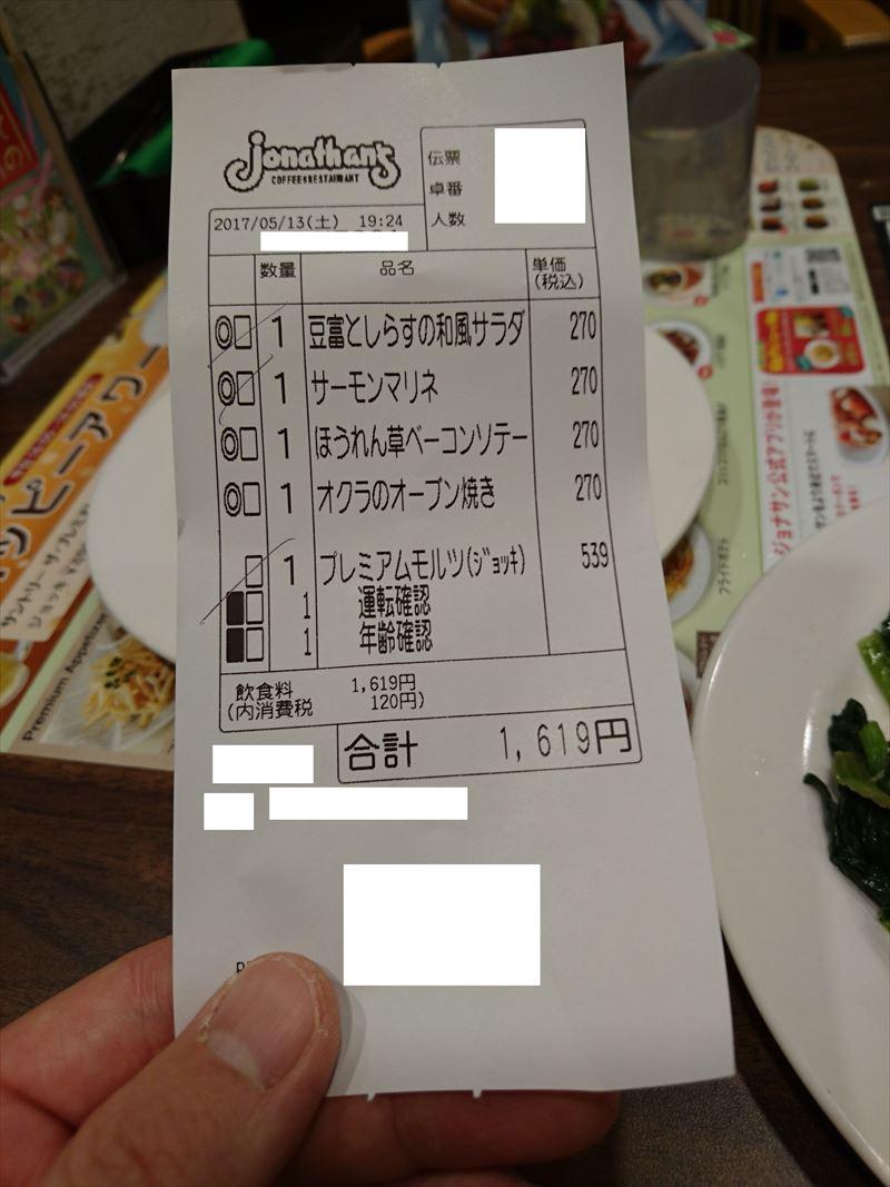 20170513025_R.jpg