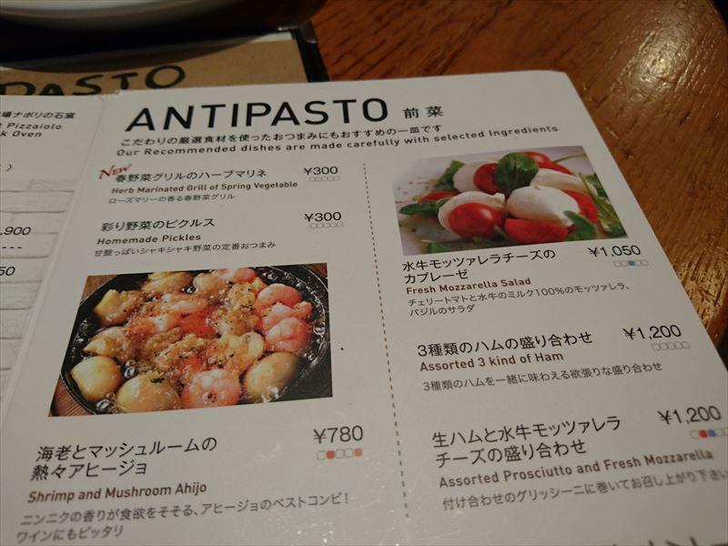 20170622009_R.jpg
