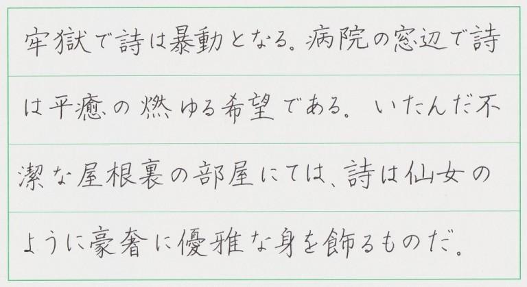 教室_20170602_昇試ヨコ書き