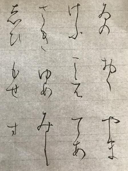 教室_6378_半紙漢字