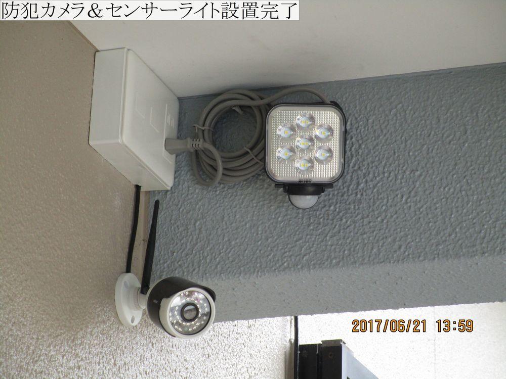 IMG_1535web.jpg