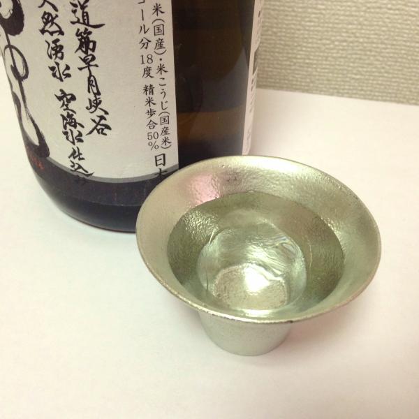 sake01-1.jpg