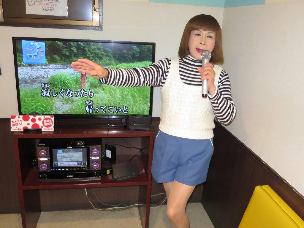 青ショーパンカラオケA(7)
