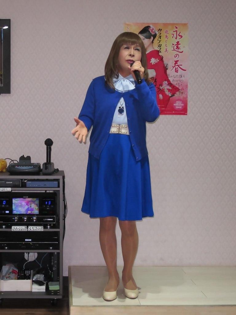 青カーデ青フレアスカカラオケ(1)
