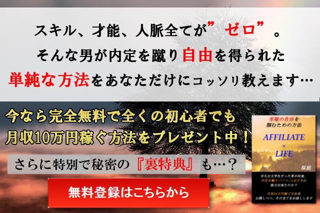 tokutentoku12.jpg