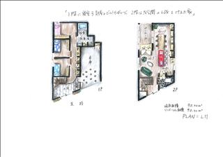 左京区浄土寺 佐藤さま邸 完成手書図.jpg