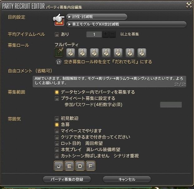 ffxiv_20170510_000101.jpg