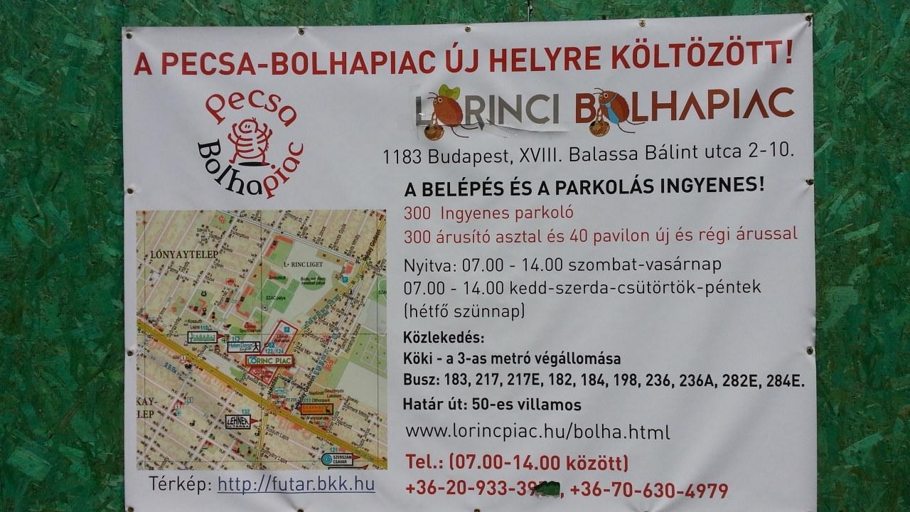 新蚤の市情報