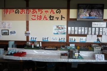 H29043006漁港食堂だいぼ
