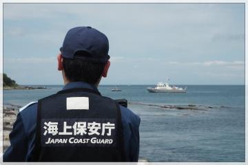 H29050406海浜合同パトロール