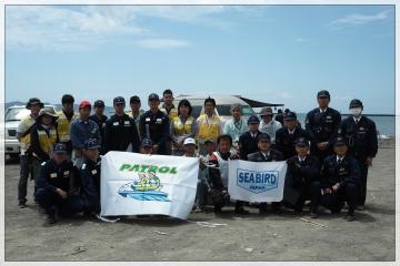 H29050409海浜合同パトロール