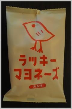 H29051414株式会社三真