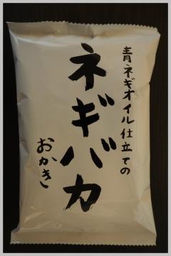 H29051417株式会社三真