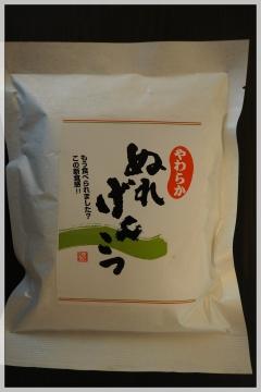 H29051416株式会社三真