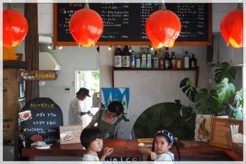 H29052107浜茶屋太海