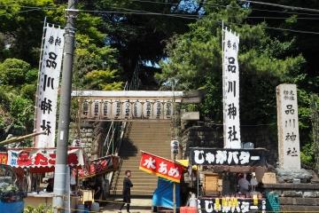 H29060201品川神社
