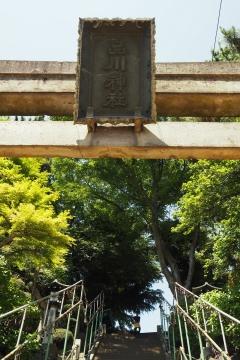 H29060203品川神社