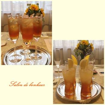 ICED TEA1