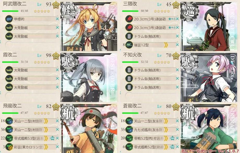 17spr-e2-yuso.jpg
