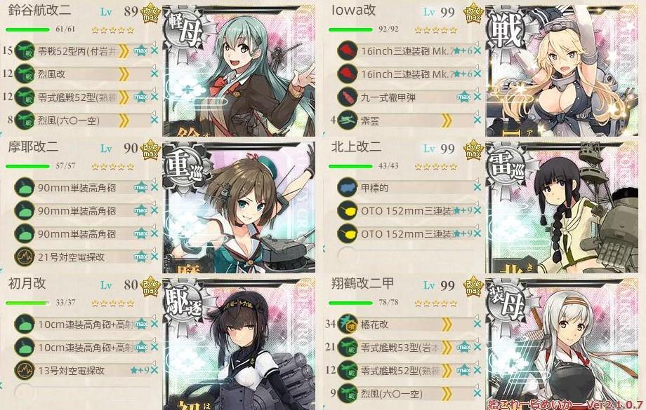 6-5-suzuya.jpg