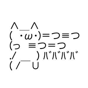 taketatsu.jpg