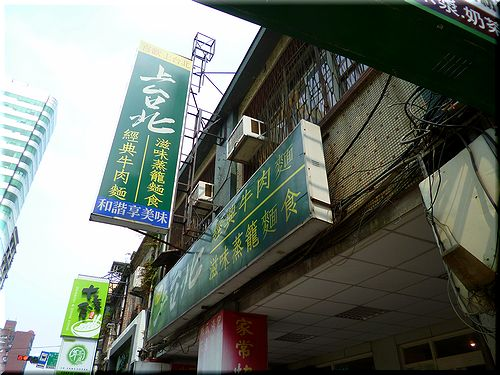 shangtaibei1