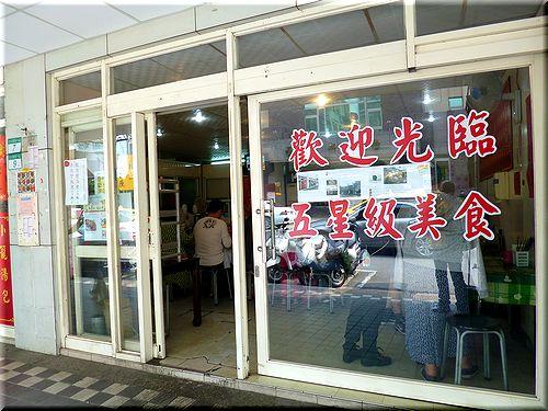 shangtaibei2