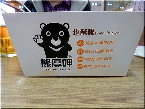 taoyuan3