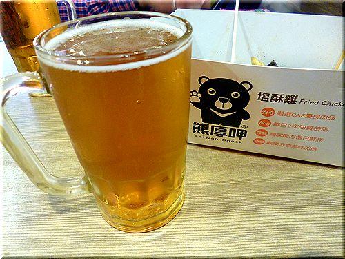 taoyuan5