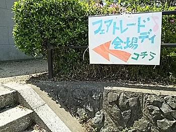2017-04-30a.jpg
