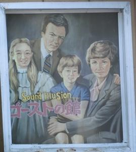 渋川アトラク前20
