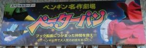 渋川スカイ後3
