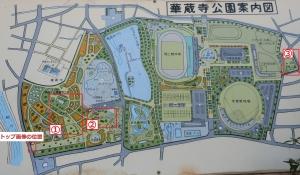 華蔵寺公園3-0-1