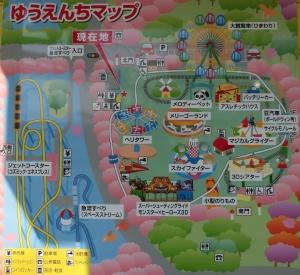 華蔵寺公園遊園地前3