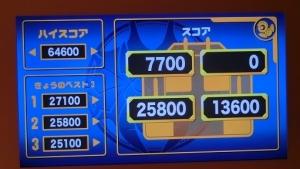 けぞうじゆう14-1