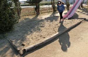 百里園公園7