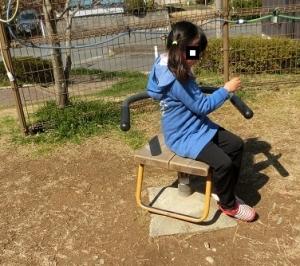冨塚公園14