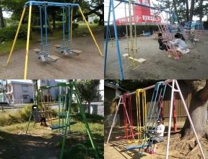 冨塚公園1-1