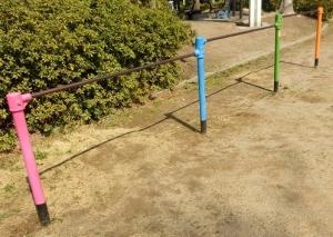 子安公園2