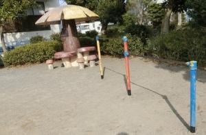 代官平公園2