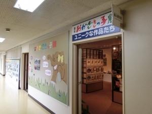 岡崎子供美術7