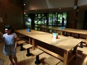 森の学習館6