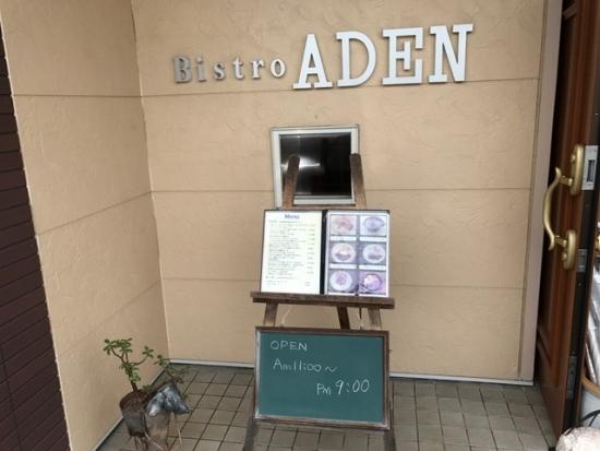 aden3.jpg