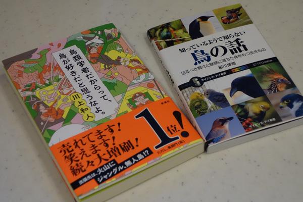 books-DSC04680.jpg
