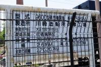 s-沖縄フェスタ 022