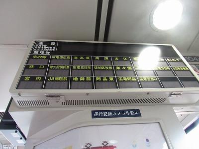 s-IMG_3838.jpg